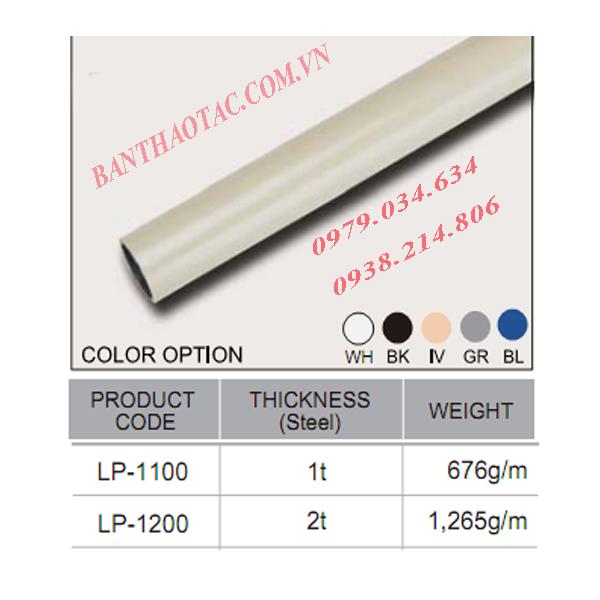 Ống thép bọc nhựa LP-1100, LP-1200