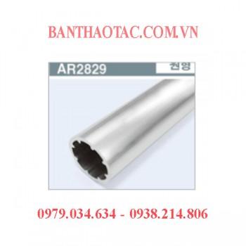 Ống nhôm AR2829